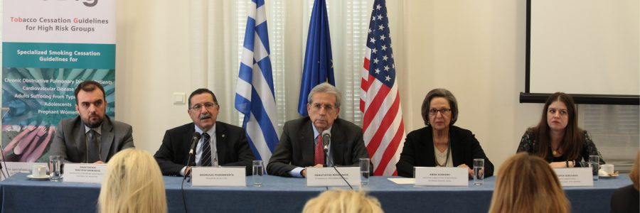 Press Conference on TOB-G Project's final results on tobacco cessation for high risk groups