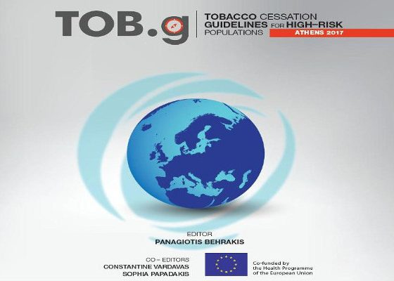 Tobacco Cessation Guidelines for High Risk Populations